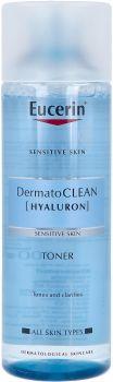 Eucerin DermatoClean Hyaluron 200 ml
