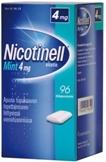 Nicotinell Mint 4 mg lääkepurukumi 96 läpipainopakkaus