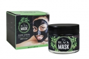 The Black Mask - Peel Off Mask 50ml